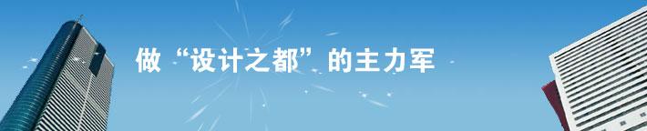 深圳建设网