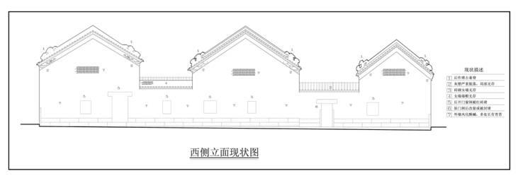 三堂均为抬梁式承重结构