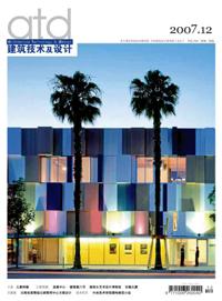 《建筑技术及设计》