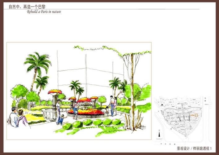 某小区景观设计方案效果图全套