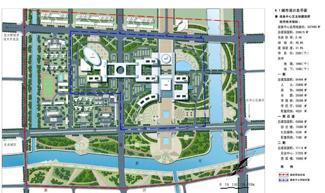 总院举办建筑方案设计国际竞赛介绍讲座