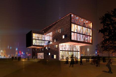 西安建筑科技大学建筑设计研究院深圳分院