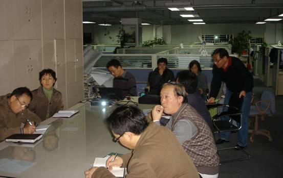 航天院鲍永芳院长《中层危机》的培训展开了2010第一课/