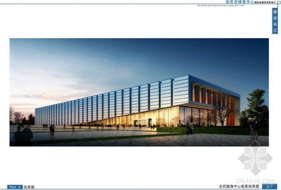 安庆市体育中心规划设计方案二公示_深圳建设