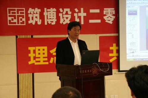 筑博公司召开2011年春季工作会议