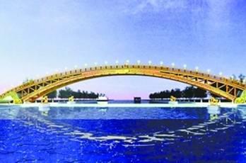 世界最大跨度木拱桥在胥口开建