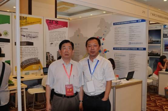 筑博参加2011全国工程设计科技创新技术与产品展览会/
