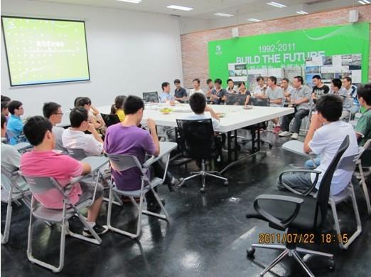 北京中外建深圳分公司举办2011年度实习生交流会