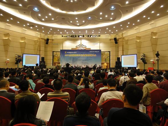 深圳市勘察设计行业协会成功承办全国勘察设计行业管理创新大会