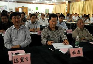 深圳市政院信息快报第二十四期(三)/