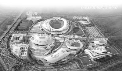 大连市体育中心各场馆主体形象基本完成