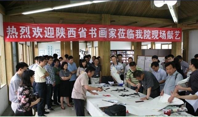 深圳市政院首次书画兴趣小组活动圆满结束/