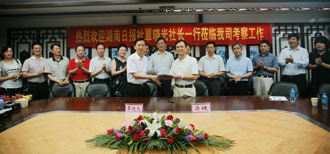 建总院成功签约湖南日报传媒大厦项目