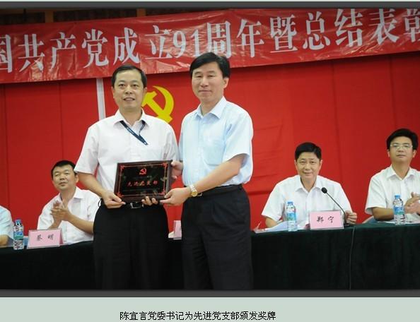 来源: 深圳市市政设计研究院有限公司  分享