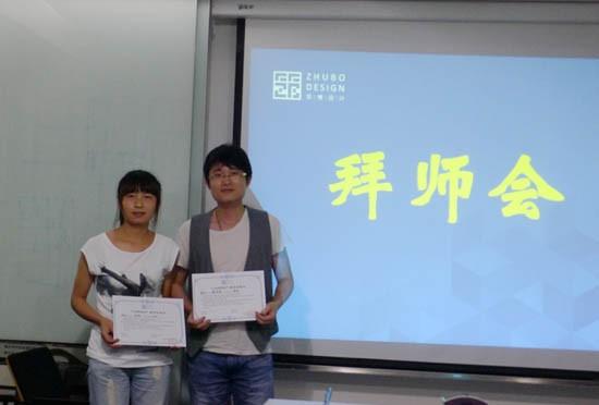 筑博设计上海公司隆重举行 拜师会仪式