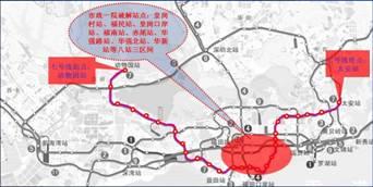 深圳市政院信息快报第三十三期(二)/