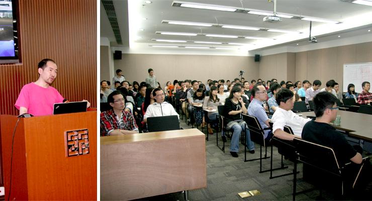 筑博举行每周学术交流会(第十六期)