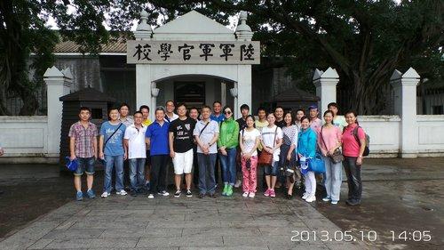 珠江夜色及广州塔——璀璨现代文明的大展板