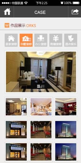 """""""新城市规划设计""""手机网站:(即将上线····)"""