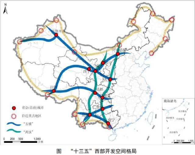 西宁到定西的地图