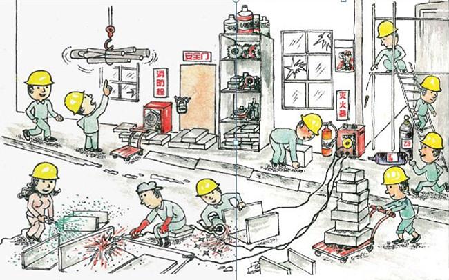 北京发布试行导则管控建设工程安全生产隐患