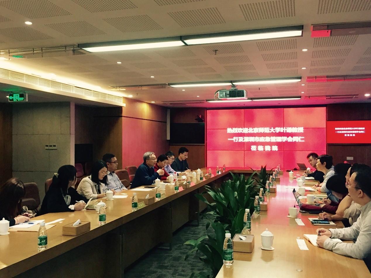 国际风险管理专家北京师范大学叶谦教授一行到访深规院