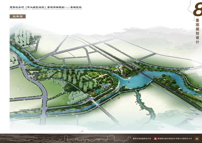 沿河景观规划