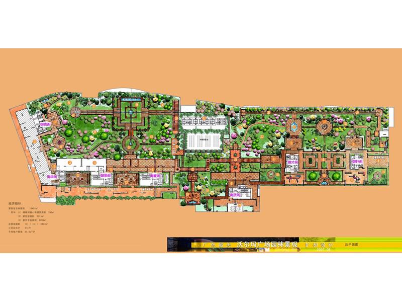 园林设计|景观设计|园林规划; 总平面图; 01总平面图  (800x600)