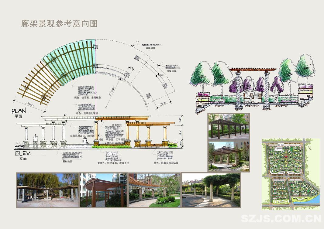 c11廊架意向图;;  亭廊设计手绘平面图图片;