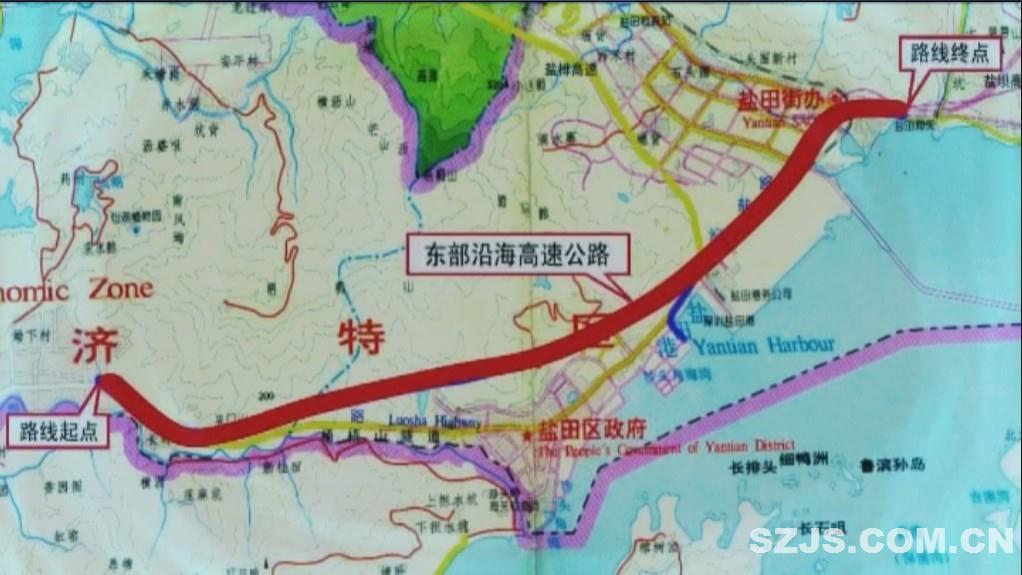 深圳市东部沿海高速公路莲塘至盐田段施工图设计审查