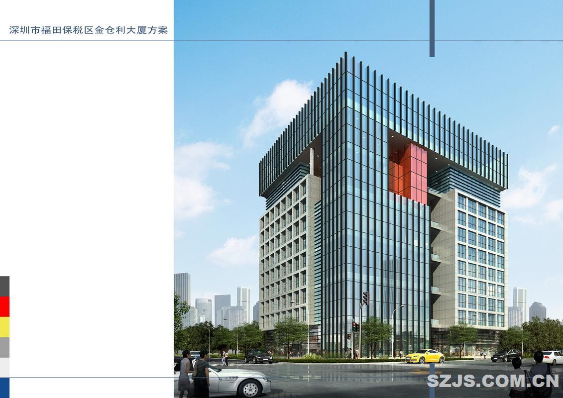 深圳市城建工程设计有限公司  作品名称:福保金仓力大楼 设计单位