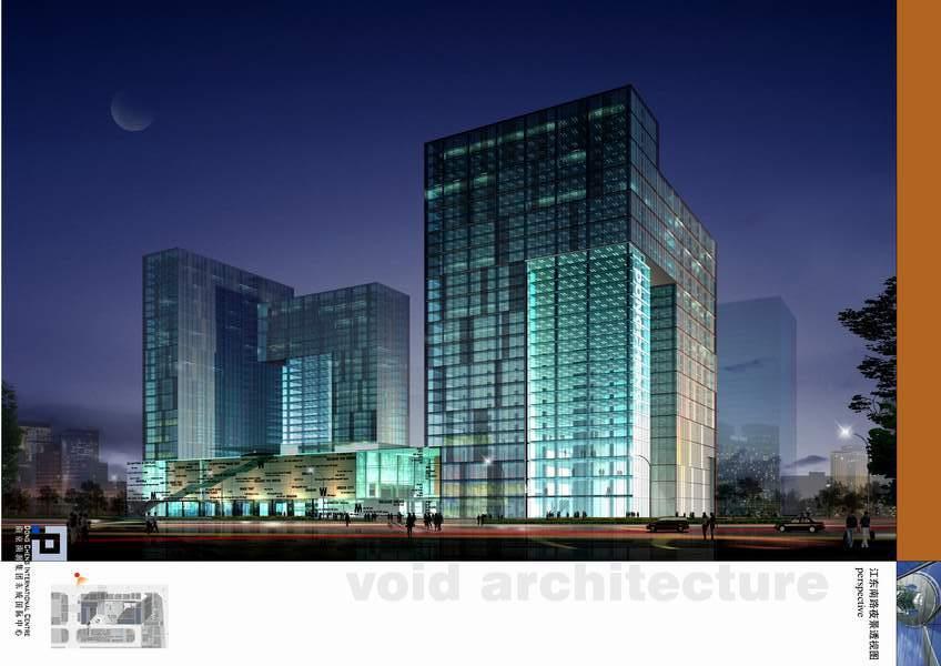国际广场 香港华艺设计顾问 深圳 有限公司