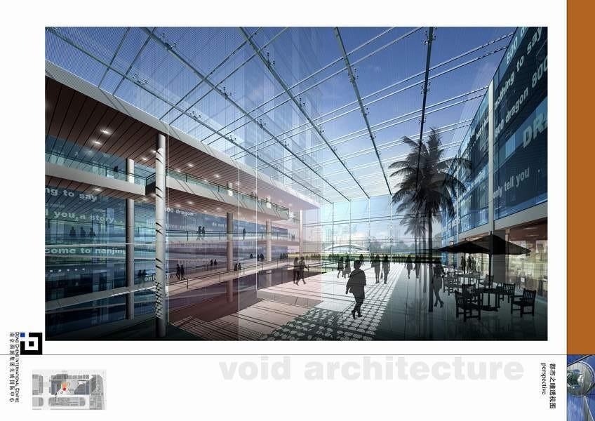 项目位于南京市河西新区CBD与南京奥林匹克公园之间,既是南京市十运会场馆的电视转播主背景之一,也是市政广场和城市绿轴的交汇处。整个CBD的城市设计经过国际竞赛后已有明确的单体建筑设计指引,对建筑的体量、高度、出入口等都有了较严格的规定。 设计中最主要的特征是二元的视觉要素电视转播中整体视角和市民广场及城市绿轴视角的对立统一,前者要求摒弃一切不必要的细节,展示大尺度、全方位的都市地景,表达以地平线为基准的流媒体时代新的宏伟性,后者要求减少视觉与空间的压迫感,形成开敞的绿色视线通廊,同时CBD整体的城市设计